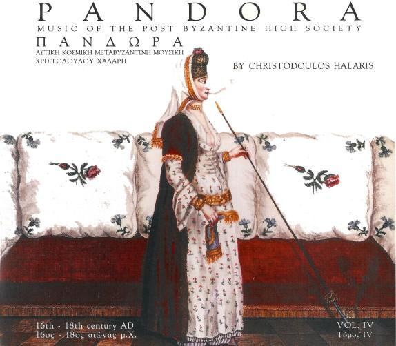 1.Pandora 4