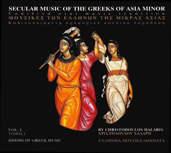 2.Secular Music of the Greeks of Asia Minor